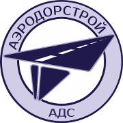 Клиент АЭРОДОРСТРОЙ